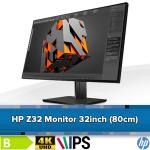 HP Z32 80cm (31,5 inch) Monitor