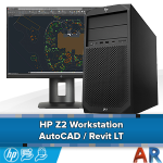 HP Z2 Workstation - AutoCAD / Revit LT