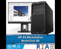 HP Z2 Workstation voor Revit/Civil 3D